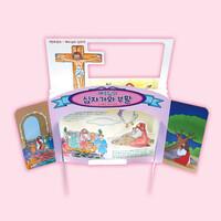 나만의 성경 팝업북 만들기 - 십자가와 부활편