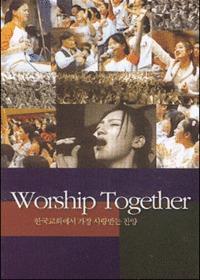 Worship together 워십투게더 (Tape)
