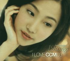 I LOVE CCM 3 - Always... (CD)