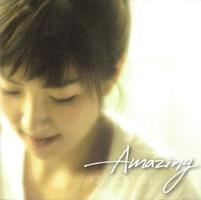 김수진 - Amazing (CD)