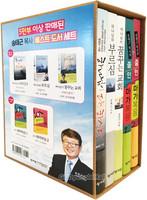 송태근 목사 베스트 도서 세트 (전5권)