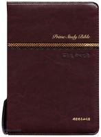 뉴프라임주석성경 중 합본(색인/지퍼/이태리신소재/다크브라운)
