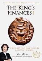 The King's Finances 1 (왕의 재정1 영문판)