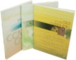 성가대를 위한 부르기 쉽고 은혜로운 CCM 성가 합창곡집1, 2, 3집 SET +  얼터 리필(tape)