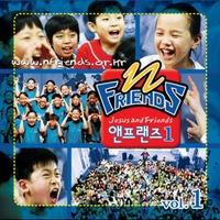 앤프랜즈(메빅) 찬양 1집(CD)