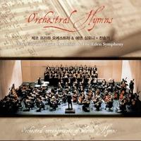 Orchestral Hymns1 - 체코 프라하 오케스트라 & 에덴 심포니(CD)