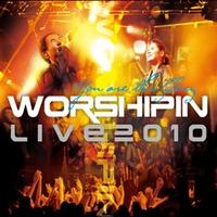 워십인 라이브 2010 - You're The Glory (2CD)
