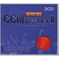 CCM Leader 2집 (3CD)