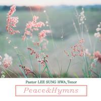 이성화 목사 1집 - Peace & Hymns (CD)