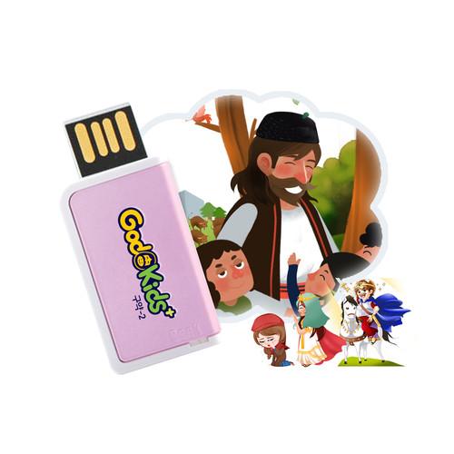[갓키즈 PPT 설교 USB] 구약 2탄(4GB)