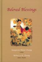 사랑받은 자의 축복 - 찬송가, 가스펠 첼로연주 (CD&Book) - 신상원