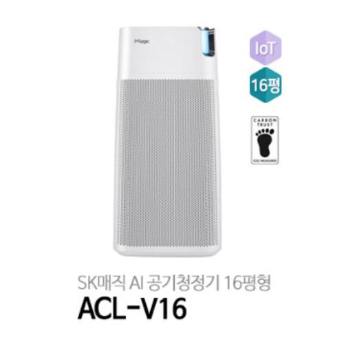 [SK매직 렌탈] AI 공기청정기