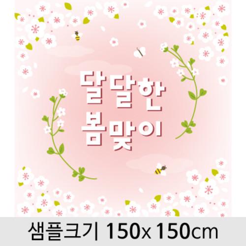 봄배경현수막(벚꽃)-095 ( 150 x 150 )