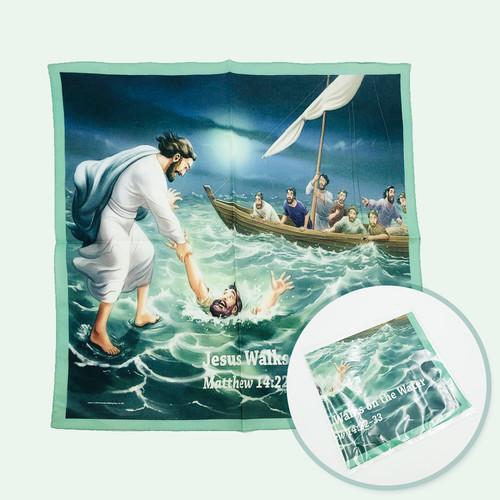 성화 손수건(스카프) 04.물 위를 걷는 예수님(마태복음 14장)