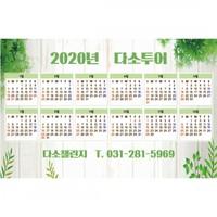 새해설날명절현수막(달력)-364 ( 140 x 90 )