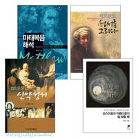 김학철 교수 저서 세트(전3권)