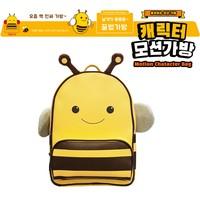 날개가 파닥! 움직이는 어린이 모션 백팩_꿀벌 가방 (독서가방 증정)