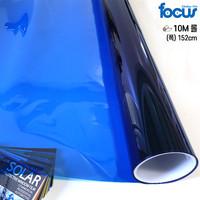 [10M] GR BLUE 블루칼라 썬팅필름 프리미엄 딥다이드 아트필름