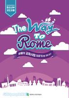 [반품불가] 2021년 여름성경학교 중등/고등부 지도자 매뉴얼(USB포함) : 로마로 가는 길, 바울의 교회 사랑 이야기 - 장로교 합동