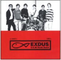익투스 1 -틀을 떠나 (CD)
