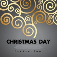 이연수 - Christmas Day (CD)