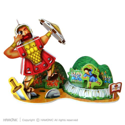 성경마을-다윗과골리앗(입체퍼즐)