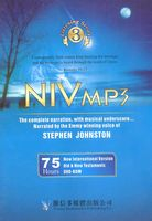 NIV audio bible (MP3 DVD)