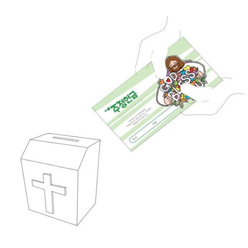 [피콕]주정헌금봉투(1장)