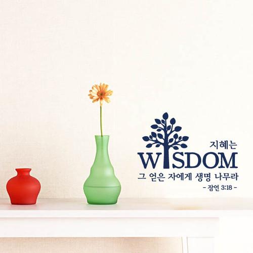 A4 레터링 -Wisdom (생명나무)