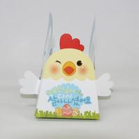 부활절 계란 포장(2구)-온누리 품었닭(1set:10개)
