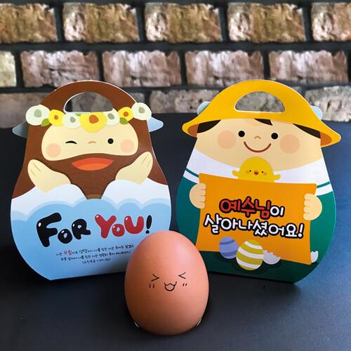에그백 FOR YOU (5매)