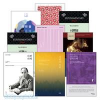 시편 연구와 설교 관련 2019년 출간(개정)도서 세트(전10권)