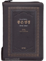 성서원 고급판 좋은성경 특중 합본(색인/천연가죽/지퍼/초코)