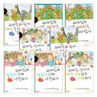 KIWY 청소년 성경공부 시즌 1 세트(전8권)