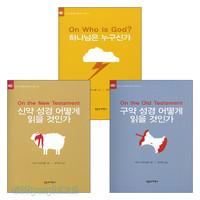 마크드리스콜의 작은책 시리즈 세트(전3권)