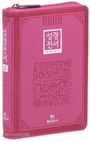 개역한글판 성경전서 소 단본(색인/지퍼/이태리신소재/핑크/62TM)
