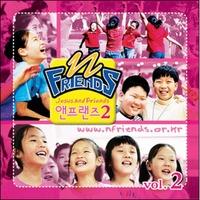 앤프랜즈(메빅) 찬양 2집 (CD)