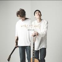 사랑이야기 4집 - 어린양 예수(CD 전곡악보)
