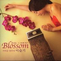 이슬기  vol.3 - Blossom (CD)
