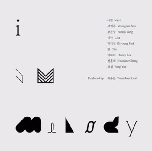 I am Melody 1 (CD)