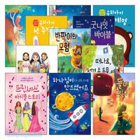 [4~7세] 교회도서관과 책읽는 거실을 위한 믿음의서재 세트 1