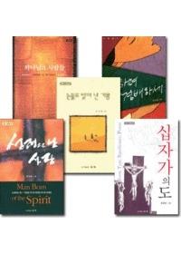 홍성철 목사 강해설교 세트(전6권)