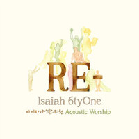 아이자야 씩스티원(Isaiah 6tyOne) : RE- (CD)