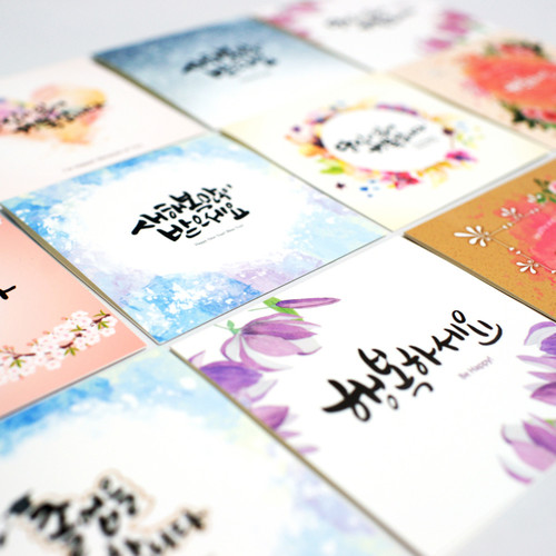 MN 손글씨 카드