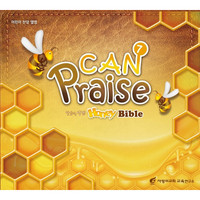 CAN Praise 7집 -  Honey Bible (CD)
