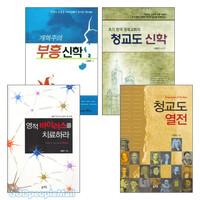 김홍만 2002~2009년 출간(개정) 도서 세트 (전6권)