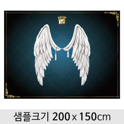 천사날개포토존현수막-029  ( 200 x 150 )