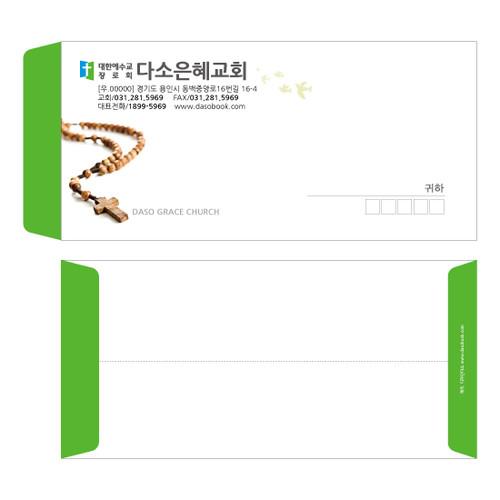 [주문제작] 교회봉투-022 (약1000장)