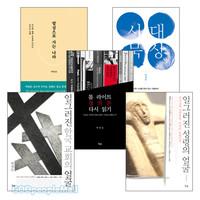 IVP 박영돈 저서 세트(전5권)