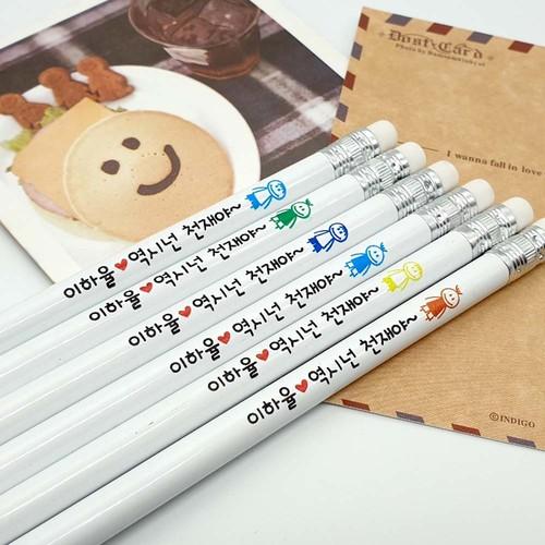 HB네임연필 6자루1세트/특가판매/나만의연필
